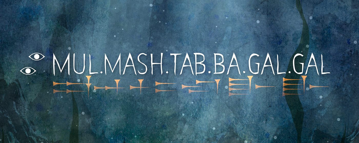 The Pong-like MUL.MASH.TAB.BA.GAL.GAL is out now for iPad and iPhone