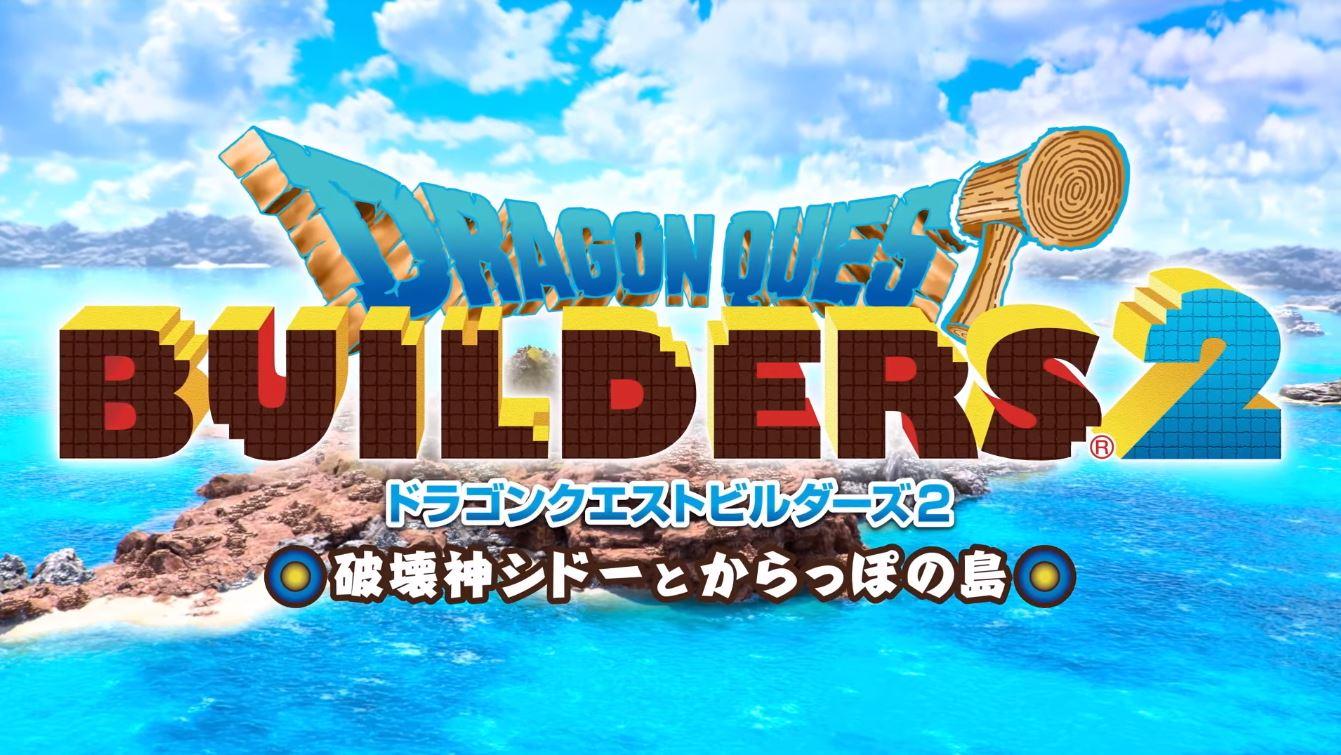 We now know when to expect Dragon Quest Builders 2