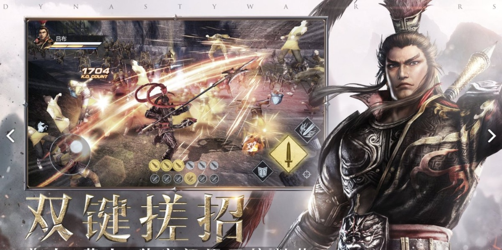 A new, console-quality Dynasty Warriors game for mobile has opened for pre-registration in China