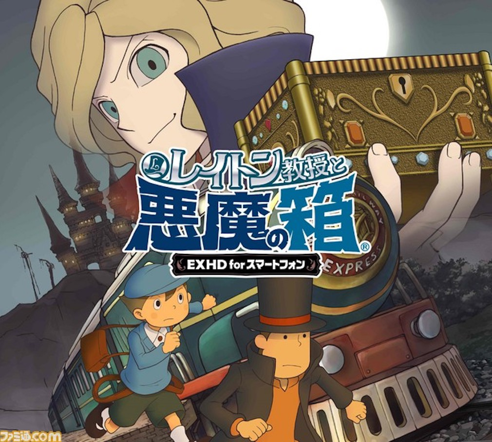 Professor Layton and the Diabolical Box heads to iPhone, iPad, and Android in Japan