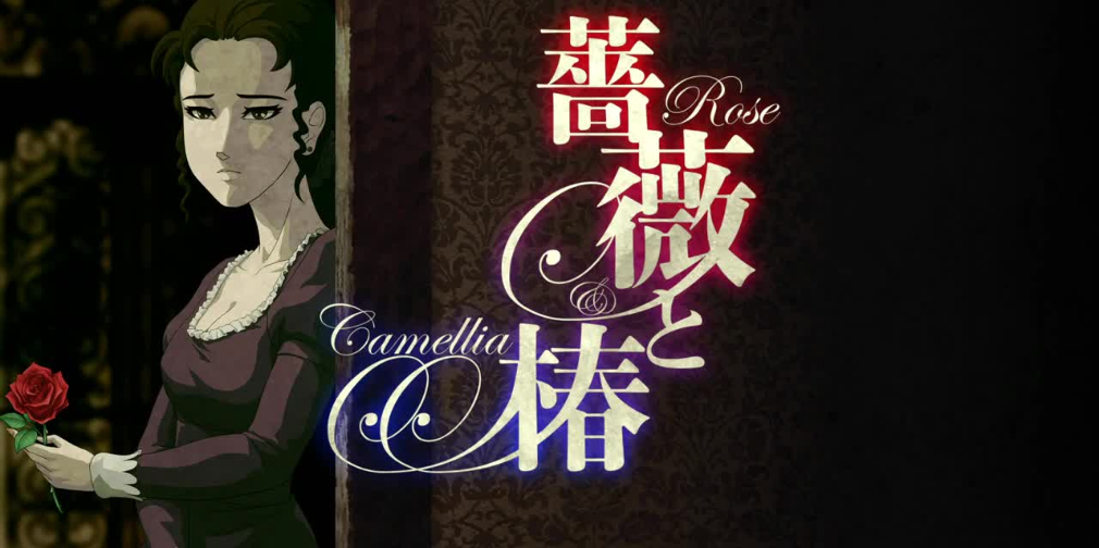 Rose and Camellia is Slap Kings with added class warfare