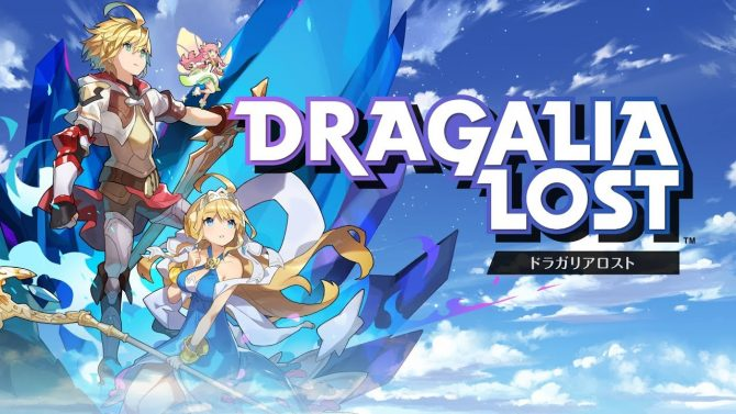 Things are going to get spooky in Dragalia Lost